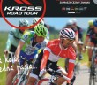 Kross Road Tour 2015 1