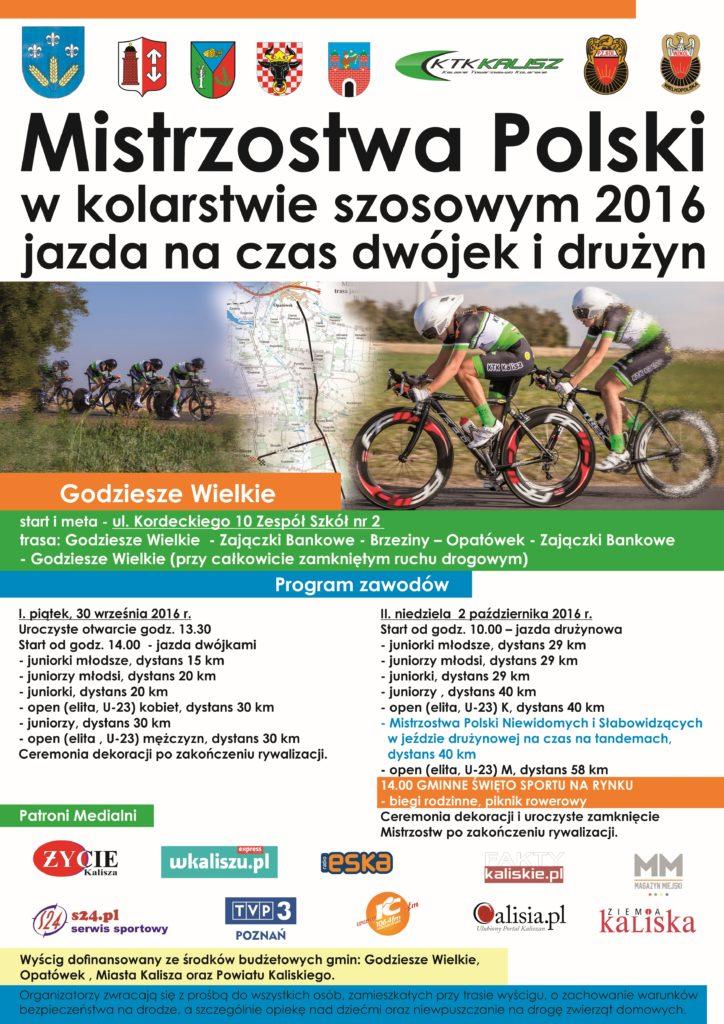 plakat-mistrzostwa-polski-w-kolarstwie-szosowym-2016-jazda-na-czas